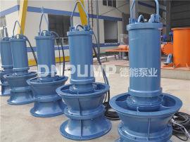 泵站扩容大型潜水轴流泵厂家
