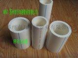 常州PP-R大口徑定制管廠家/PP-R管/PP-R冷熱水管廠家直銷