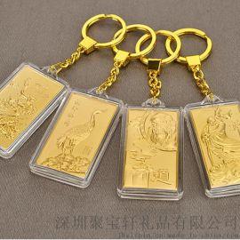 金箔礼品**钥匙扣 活动促销小礼品创意保险汽车礼品 金箔钥匙扣定制