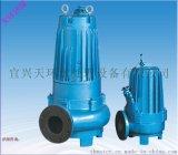 污水池 污水厂  专用潜水泵 污水泵