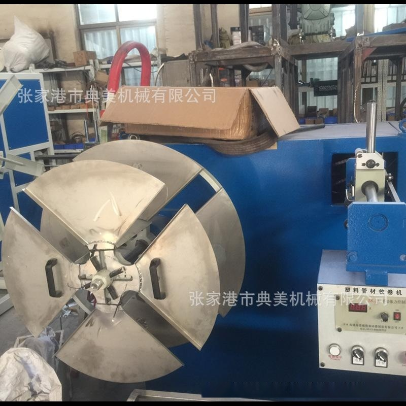 双盘收卷机 塑料管材设备直销 塑料管材收卷机厂家