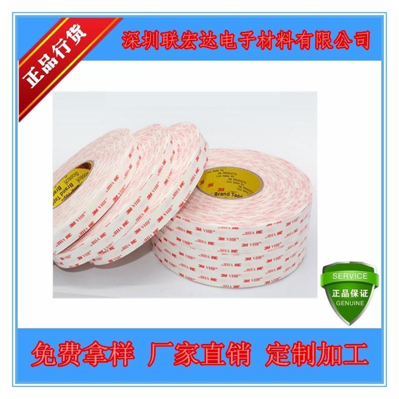 3M4955白色VHB泡棉胶带,2.0mm厚,可分切任意规格宽度,厂家直销