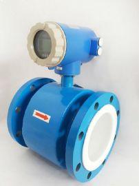 供应电子式污水流量计、485通讯污水流量计、管道式污水流量计