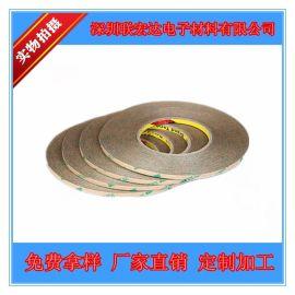 PET掛鉤膠 3M9495-300LSE雙面膠
