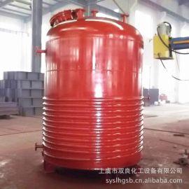 供应1-50立方大型不锈钢真空罐 碳钢立式储油罐