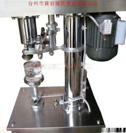 塑料易拉罐封罐机。大口径封口机