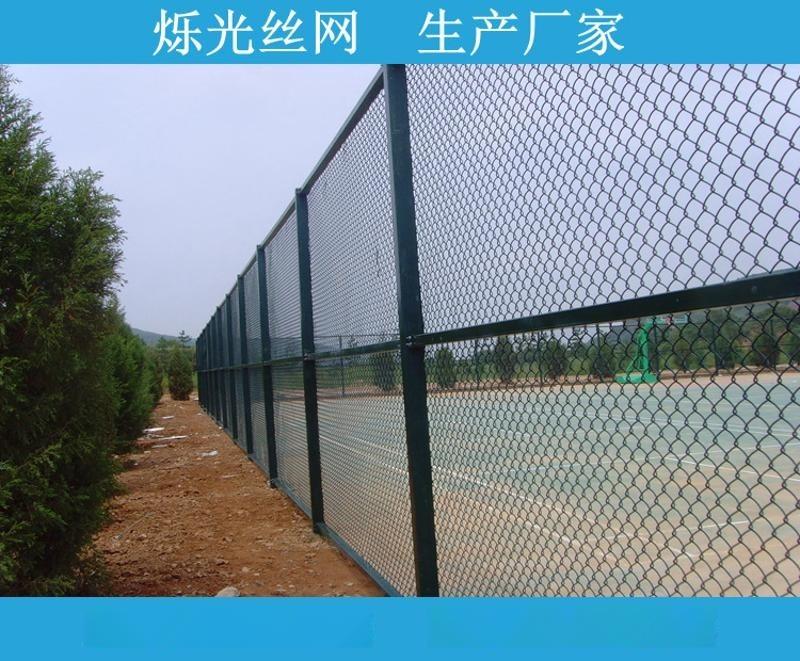 十堰專業運動球場護欄 學校球場護欄經濟實惠