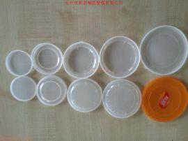 塑料防尘盖 金属管盖帽 防尘罩 电机防尘罩 塑料盖