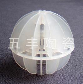 供应塑料多面空心球填料