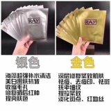 貴州貴陽長期批發優質RAY面膜,泰國進口,品質保證 貨到付款