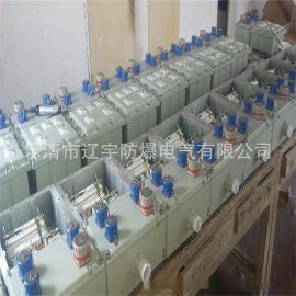 厂家供应 防爆插座箱 防爆配电箱质量保证