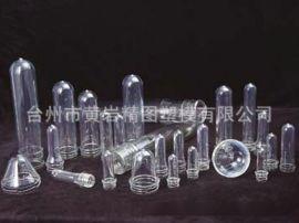 厂家  洗手液PET瓶胚 台州PET瓶胚 1881口径瓶胚