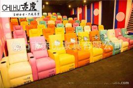 佛山赤虎家具工厂专注中高端影院沙发 电动沙发