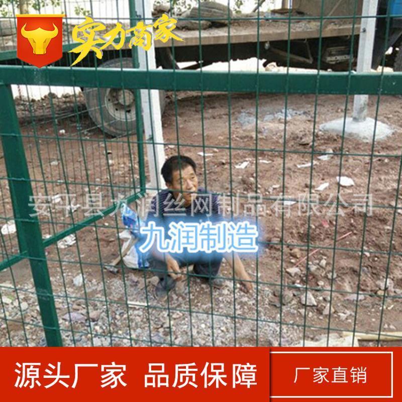 框架護欄網 遊樂場圍欄網 廠區安全隔離防護網