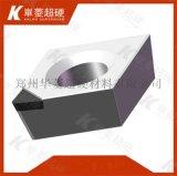 高效加工铝合金材质的刀具CDW302耐磨损,寿命高