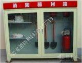 沈陽宏寶移動壁掛消防櫃廠家直銷