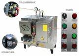 上海电锅炉 节能环保备 100kg/h蒸汽量蒸发器