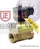 日本VENN桃太郎不锈钢电磁阀_PF-16/PF-17蒸汽电磁阀
