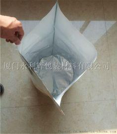 供应全国硅胶热熔胶聚氨酯胶水袋