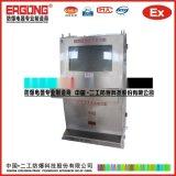 PXK系列正压型防爆配电柜厂家
