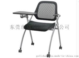 時尚可折疊培訓椅廠家批發高端培訓椅