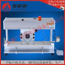 SMT分板机JGH-206 PCB走刀式分板机 现货供应