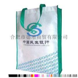 合肥无纺布袋定制合肥供应商