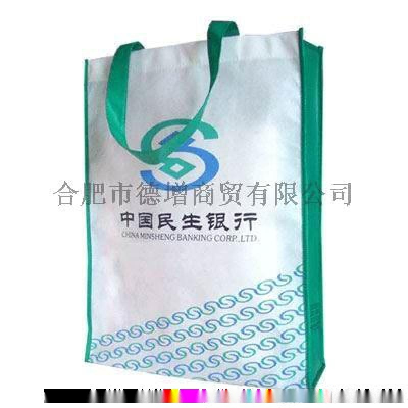 合肥無紡布袋定製合肥供應商