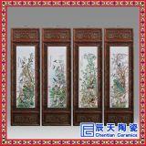 景德鎮陶瓷板畫帶框中式玄關青花四條屏掛畫喬遷客廳裝飾畫