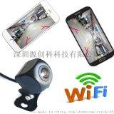 手机倒车摄像头 无线wifi倒车影像 智能录像防水