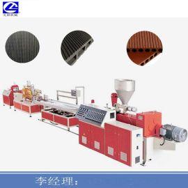 木塑拼接地板生产设备 WPC木塑复合板生产设备厂家
