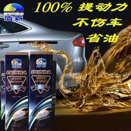 盾霸纳米润滑油添加剂强效抗磨养护防止烧机油
