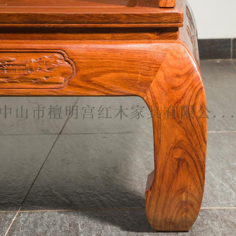 檀明宫红木罗汉床仿古实木三件套刺猬紫檀客厅大床明清古典花梨木