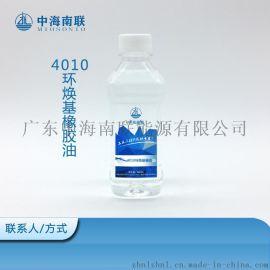 KN4010**环烷基橡胶油