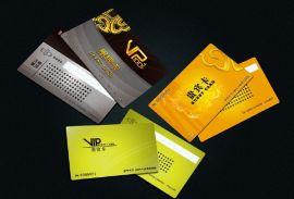 华海厂家供应超市银行子母卡PVC卡