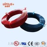 CE欧标认证 H03VV-F 2~38芯 多芯护套电缆 可加屏蔽 厂家直销 不同规格欢迎询价