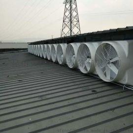爽风方形负压风机厂家用良心材料塑造行业榜样产品