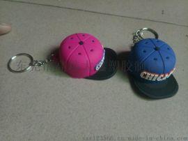 定制小帽子钥匙扣 pvc帽子钥匙扣 橡胶帽子钥匙扣