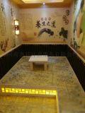 韓式納米汗蒸房承建15537114722