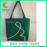 定制空白帆布袋 棉布袋 购物袋 环保袋可印LOGO