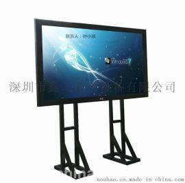 鑫飞会议平板交互式电子白板多媒体教学一体机