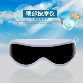 批發無線 護眼儀 眼睛按摩器 眼部按摩儀 眼保姆 眼護士 會銷禮品