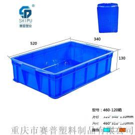 广安塑料周转箱,零件箱,食品周转箱