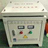 上海民桃電器SG三相變壓器,變壓器,隔離變壓器