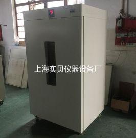 立式电热恒温鼓风干燥箱LD-620