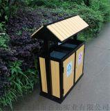 定做戶外鍍鋅板垃圾桶果殼箱公園小區街道分類垃圾桶