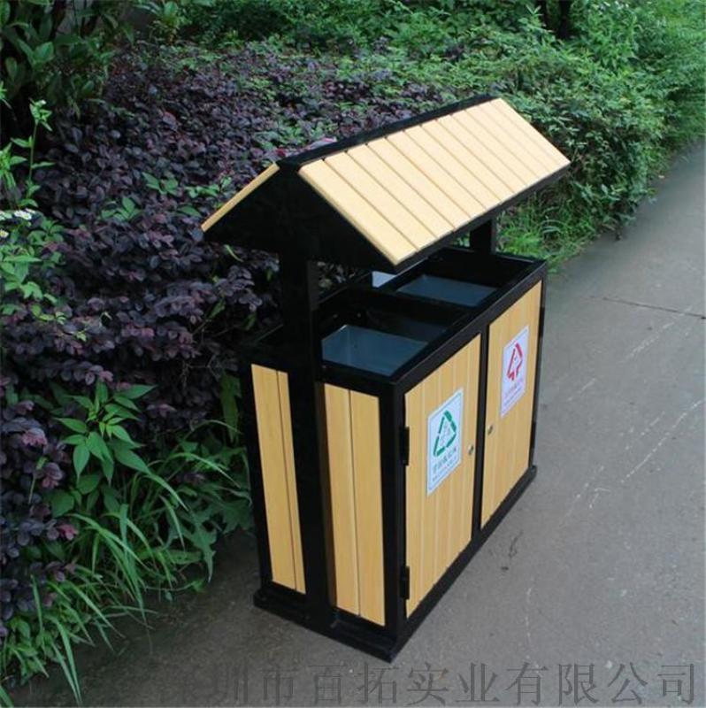 定做户外镀锌板垃圾桶果壳箱公园小区街道分类垃圾桶