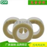 双层pet硅胶抗静电保护膜 永不残胶不掉胶 厂家生产供应