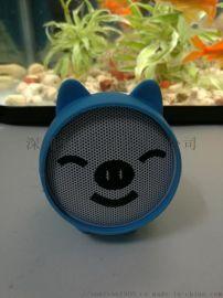 小猪蓝牙音响,卡通蓝牙音箱