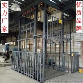 工业货梯厂家工业工厂厂房车间仓库用液压升降货梯服务
